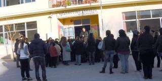 To 1ο  Δημ. Σχολείου Αργοστολίου