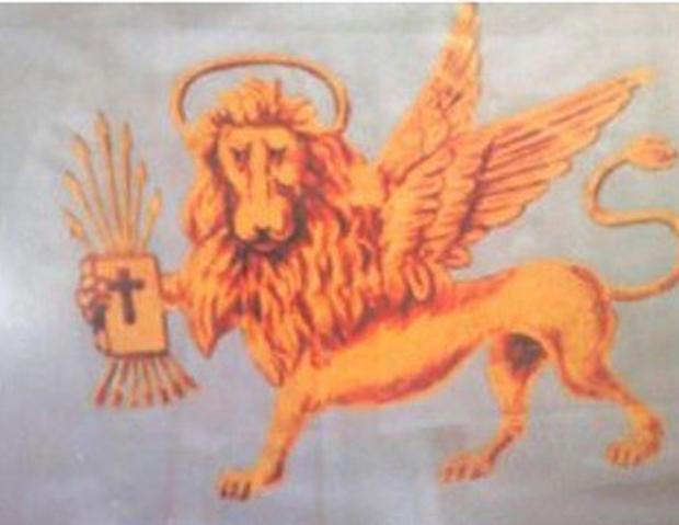 Η γνήσια σημαία στο Ιδρυμα Φωκά-Κοσμετάτου(Αργοστόλι)