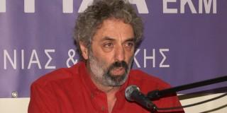 Γ.Δημητράτος