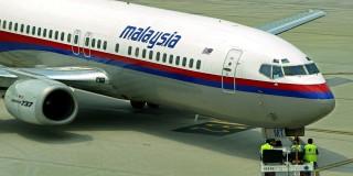 Αεροσκάφος της Malaysia