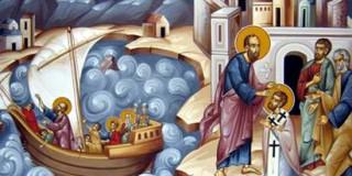 Το έργο των Αποστόλων