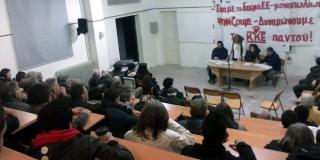 Πρώτη κεντρική εκδήλωση του ΚΚΕ στο Ληξούρι