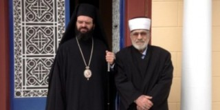 Christians and Muslims Unite for Cephalonia