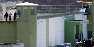 Φυλακές Νιγρίτας Σερρών