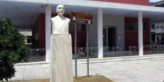 Αρχαιολογικό Μουσείο στο Αργοστόλι