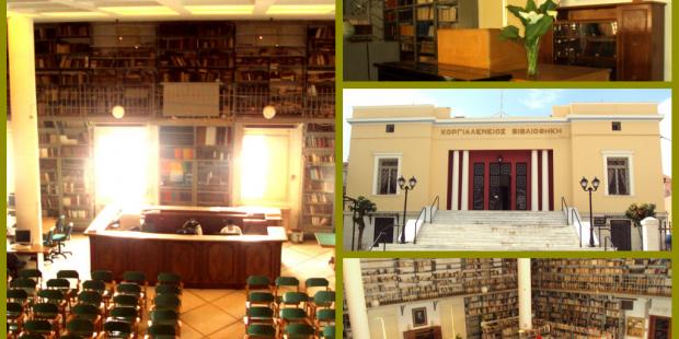 Μία μέρα στην Κοργιαλένειο βιβλιοθήκη Αργοστολίου