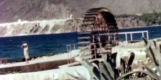 Kαλοκαίρι 1964 - Κεφαλονιά