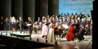 Ο Δήμος Κεφαλονιάς τιμά το Μαέστρο Παναγή Μπαρμπάτη