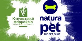 Αργοστόλι: Natura & Pet (H φυσική επιλογή)