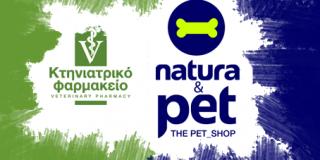 Natura & Pet : H φυσική επιλογή