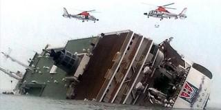 Ν. Κορέα: Ναυάγησε πλοίο