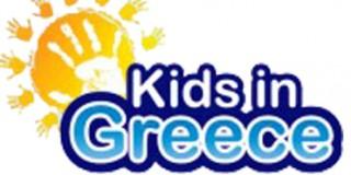 Kids in Greece