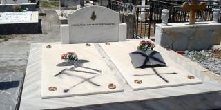Βεβήλωση τάφου