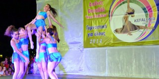 26ο Διεθνές Φεστιβάλ Γυμναστικής για Όλους