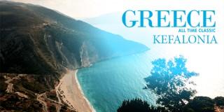 Visit Greece: Κεφαλονιά