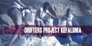 Drifters Project Kefalonia