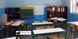Δημοτικό σχολείο Σάμης