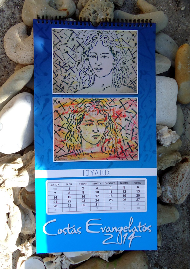 CALENDAR, EMERGING MOTIFS, BY COSTAS 2014