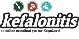 Kefalonitis