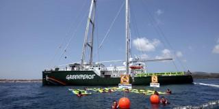 Το πλοίο της Greenpeace