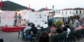 Με επιτυχία η εκδήλωση της ΚΝΕ στο Βαθύ της Ιθάκης