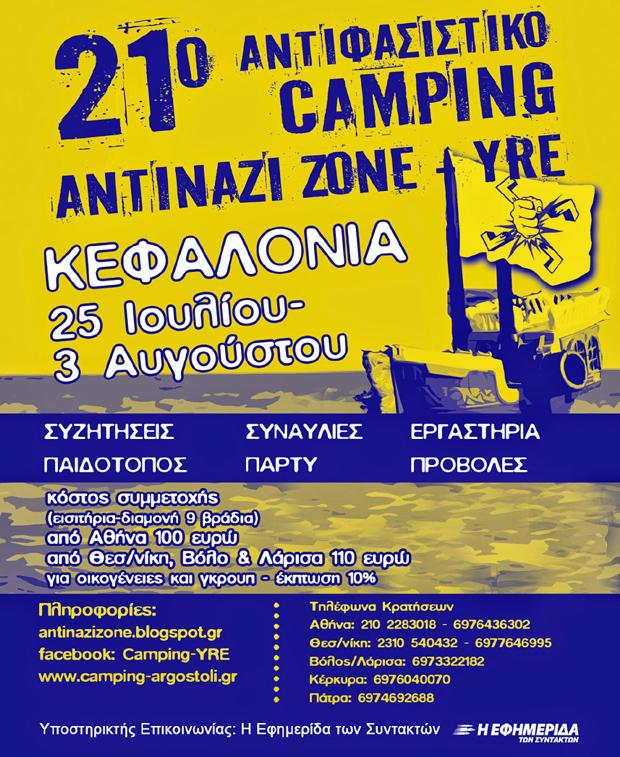 Camping Antinazi Zone