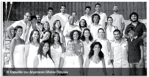 Αγαθάγγελος Γεωργακάτος