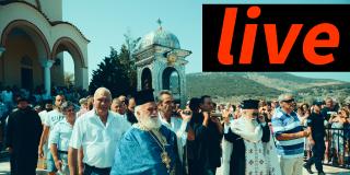 Ζωντανή μετάδοση της Θείας Λειτουργίας του Αγίου Γερασίμου