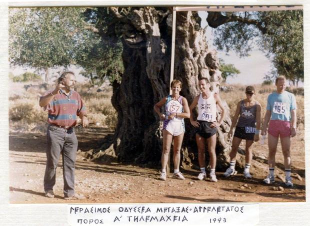 Τηλεμάχεια 1993