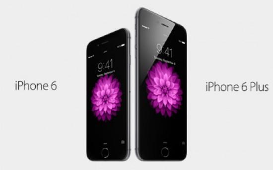 Live: Αυτό είναι το νέο iphone 6