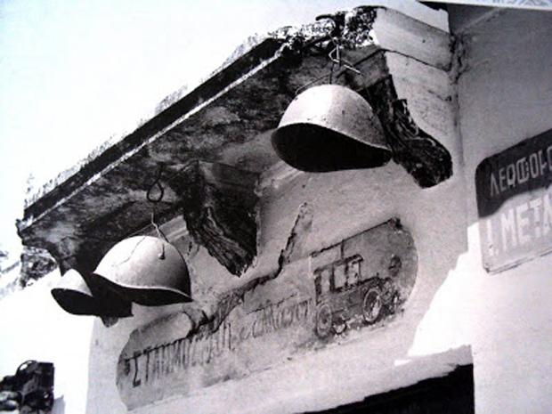 Τρία ιταλικά κράνη και ένα πολυβόλο σε έκθεση στο χωριό Περατάτα (Ν. Τσελέντης)