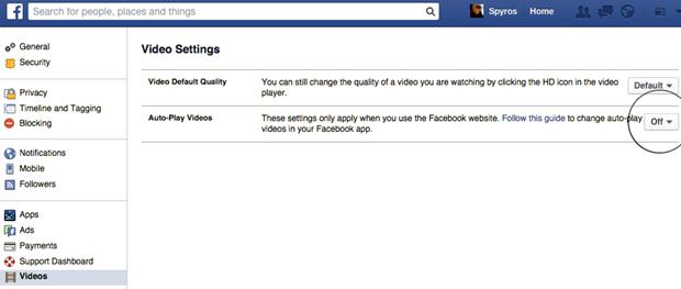 αυτόματη αναπαραγωγή video στο Facebook