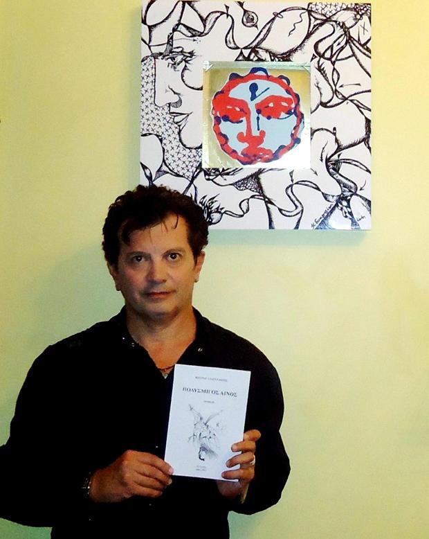 Κ.ΕΥΑΓΓΕΛΑΤΟΣ, ART STUDIO EST, 2014