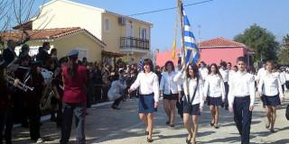 Παρέλαση στις Κεραμειές