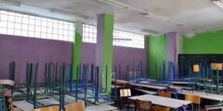 Γυμνάσιο - Λύκειο Σάμης
