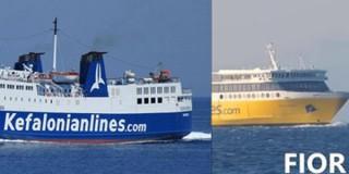 Πλοία στο Ιόνιο