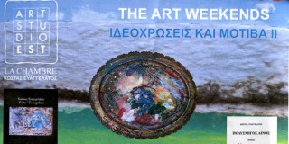 ART WEEKENDS