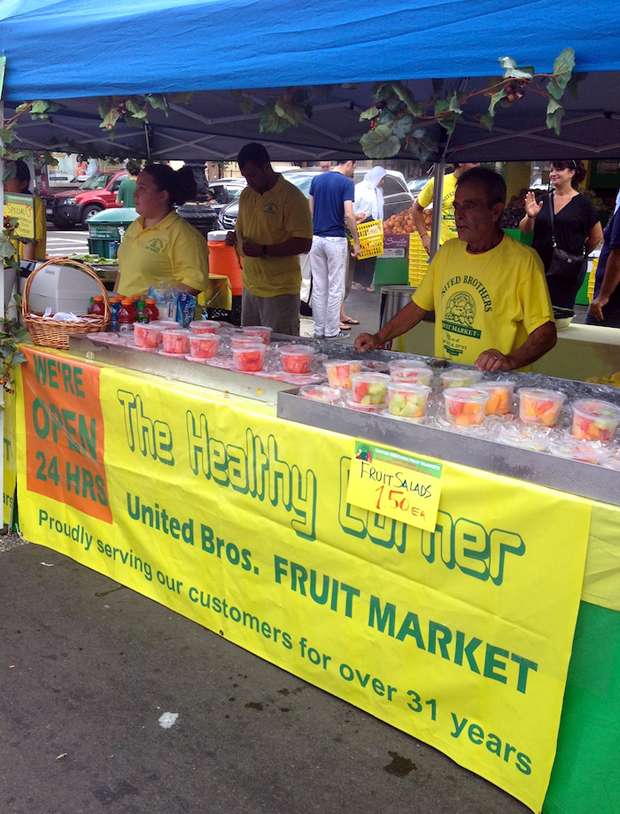 UNITED-BROTHERS-FRUIT-MARKETS