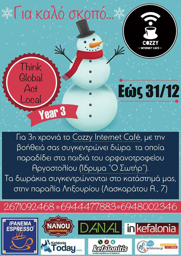 Cozzy Internet Cafe