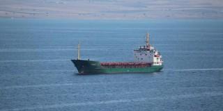 Λήξη συναγερμού για το φορτηγό πλοίο, BLUE SKY