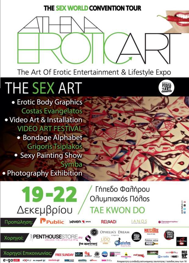 erotic art poster