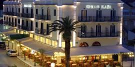 Ιοnian Plaza