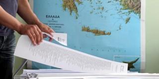 Ελλάδα - Εκλογές