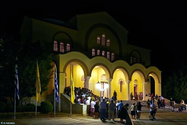 Εκκλησία Αγίου Γερασίμου