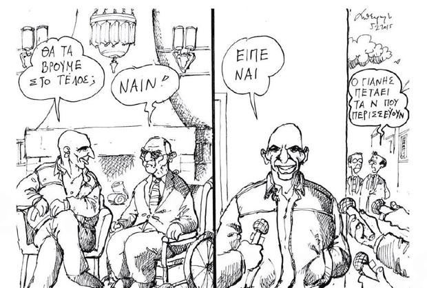 Πώς ο Βαρουφάκης έκανε το «νάιν» του Σόιμπλε «ναι»