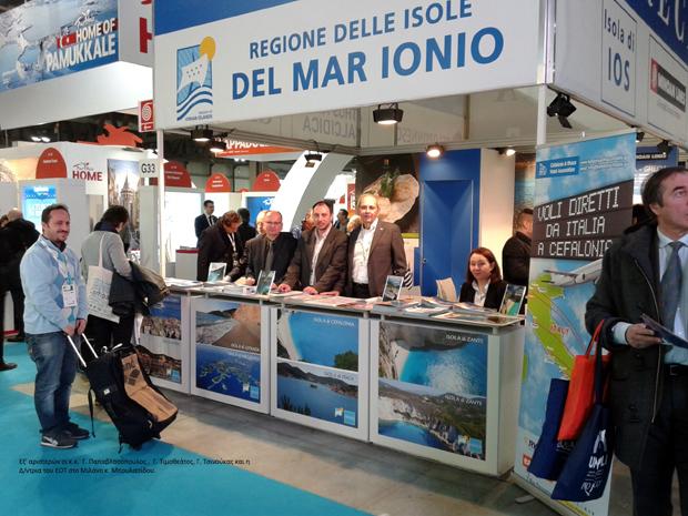 Διεθνή Έκθεση Τουρισμού στο Μιλάνο