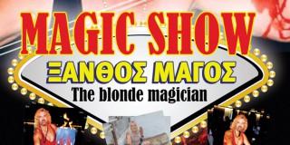 «Ξανθός Μάγος» Extreme Magic Show