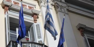 Υπέστειλε την σημαία της Ευρωπαϊκής Ενωσης, ο Κώστας Πελετίδης