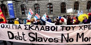 Βερολίνο: «Η Ελλάδα δεν είναι μόνη της»