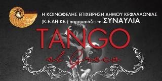 """""""Tango el Greco"""""""